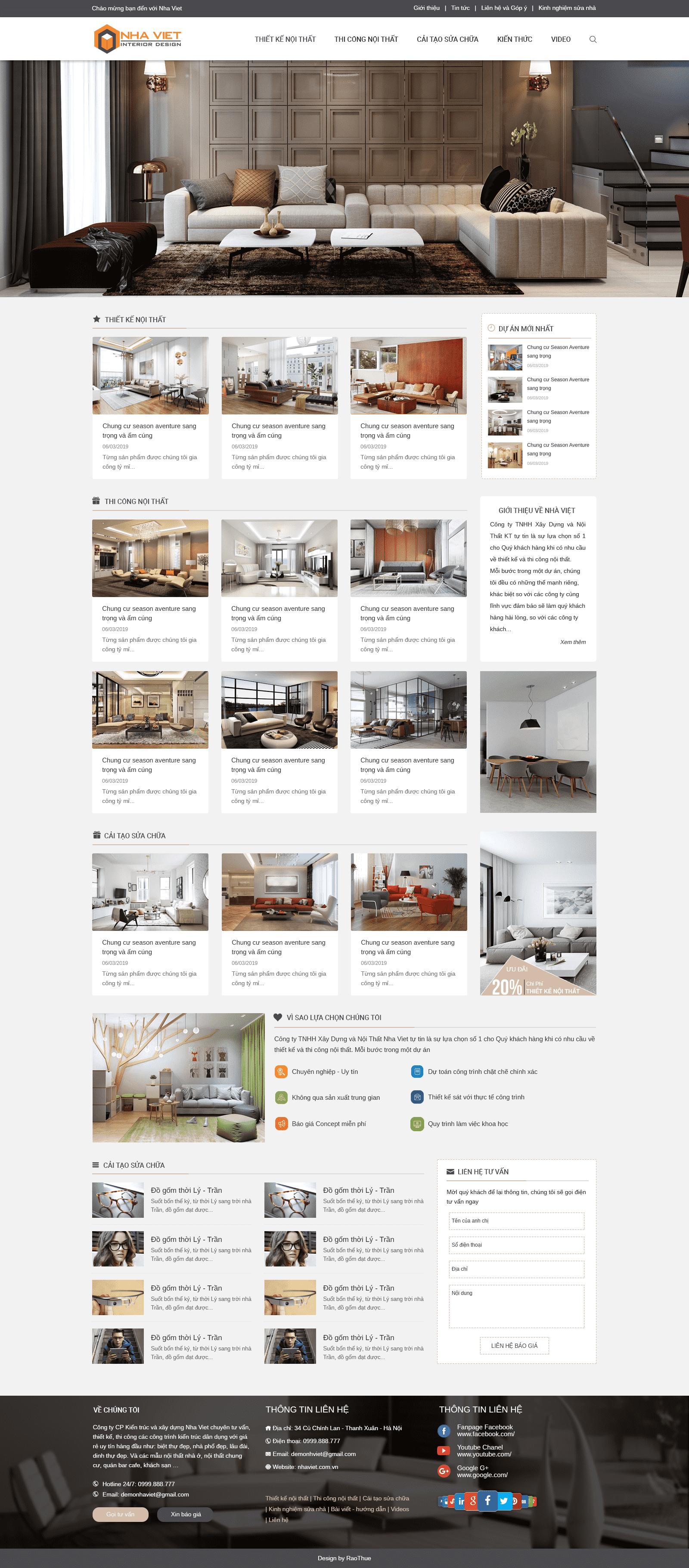 Website Nội thất 04