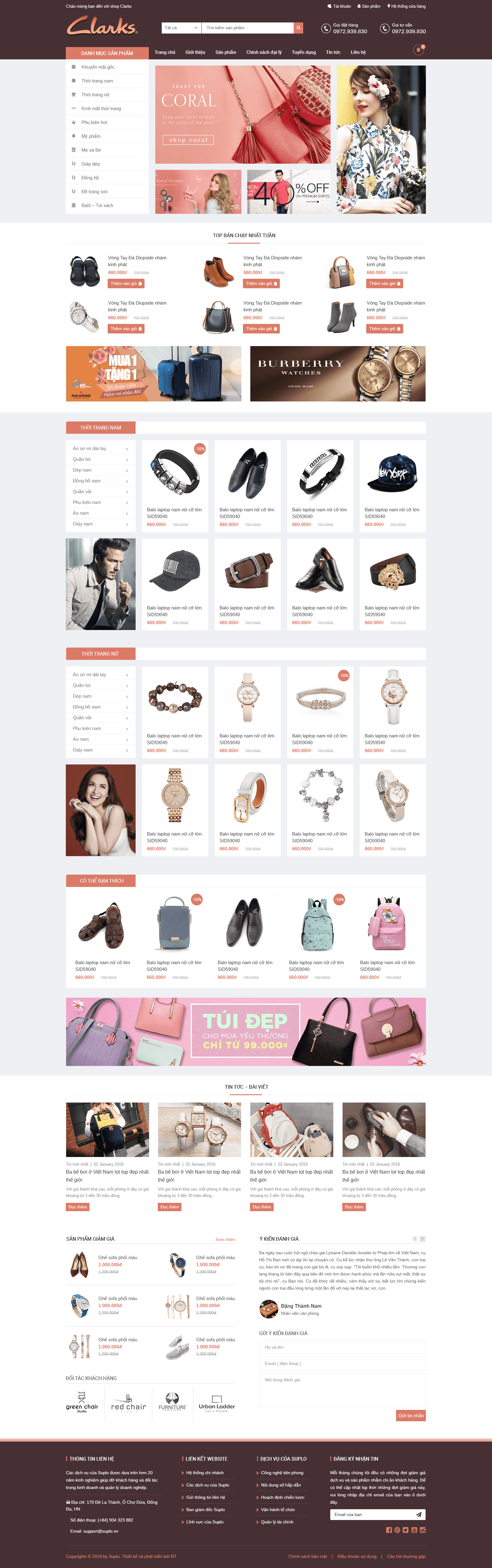 Website Giày RT